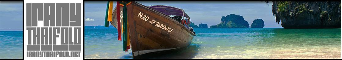 Irány Thaiföld
